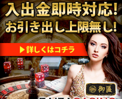 出金上限無制限 オンラインカジノ パイザカジノ