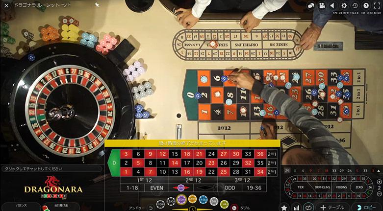 ドラゴナーラーカジノ